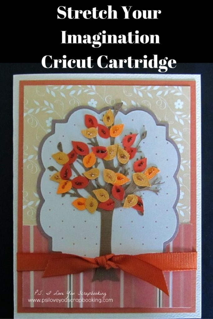 stretch-your-imagination-cricut-cartridge